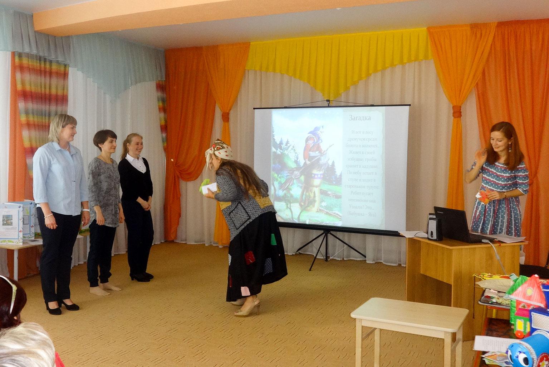 Окружная конференция педагогов